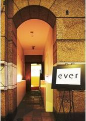 ever2