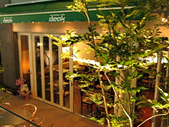 wine dinning deak 本町店2